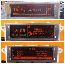 CD экран ДЛЯ Citroen Sega триумф Красный экран rd43 rd45 Peugeot 307 308 408 поддержка На Английском и Французском 12 pin интерфейс