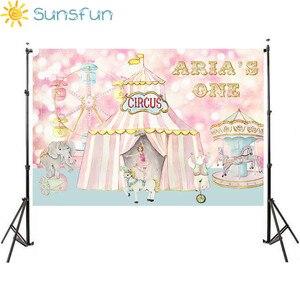 Image 1 - Sunsfun写真スタジオ資金サーカス誕生日ピンクパーティー動物カルーセル観覧車背景photocallプロ