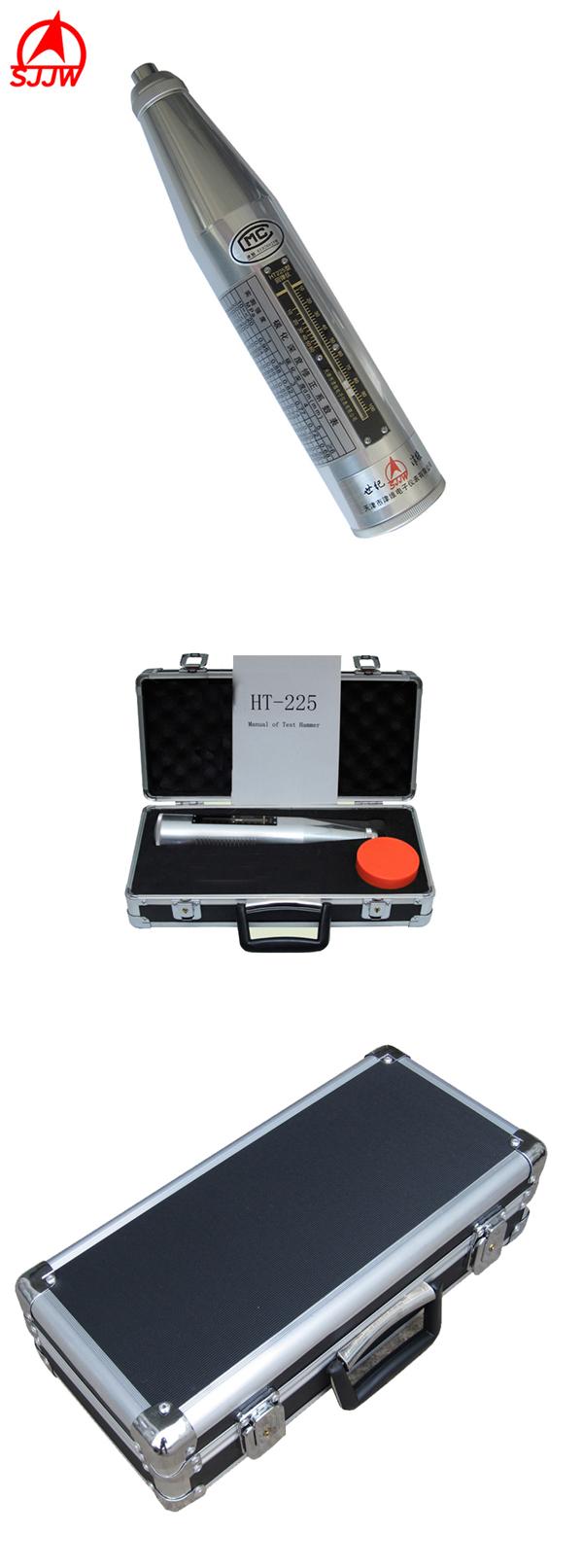 HT-225HD