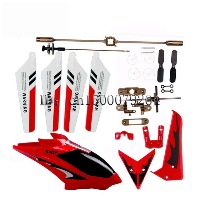Free-shipping-wholesale-skull-gear-shaft-tail-rotor-blade-syma-S107G-Gyro-Metal-22-cm-RC.jpg_640x640