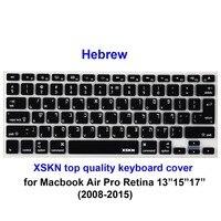 Xskn tiếng do thái/englsih bàn phím skin cover silicone mềm israel bàn phím cover skin cho apple macbook pro 13 15, bàn phím không dây