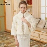 Accessori da sposa di alta Collare Donne Luce Champagne Faux Fur Jacket Wedding Scialle Nuziale Wrap Stole Shrug Bolero Cape