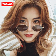 Yoovos 2019 Small Frame Ocean Sunglasses Women Classic Mirror Vintage Street Bea