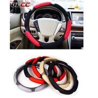 Universal Car Steering Wheel Cover 38cm 15 3D Sandwich Car Styling Handlebar Braid Cover Sport Breathable