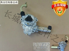 The Great Wall behind the C304G154G131.31.5 automatic clutch controller of electric clutch controller