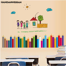 1PCS Cute Color Pencil Drawing Skirting Wall Sticker Balcony Bedroom Kindergarten Classroom Waterproof Stickers 50*70cm