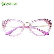 Женские очки с фильтром soolala антибликовые кошачий глаз защитой