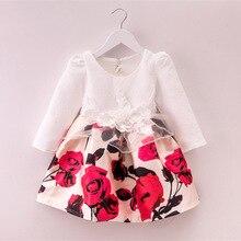 שמלת קיץ עבור בנות