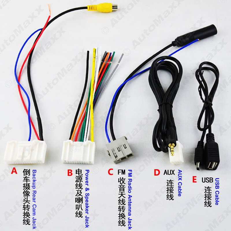 Fabulous 5Pcs Pack Suit Car Stereo Cd Player Wiring Harness Adapter Plug For Wiring Digital Resources Llinedefiancerspsorg