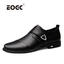 High Quality Casual Genuine Leather Men Shoes Oxfords Business Shoes Men Soft Lace-Up Dress Shoes For Men dxkzmcm handmade men flat leather men oxfords lace up business men shoes men dress shoes