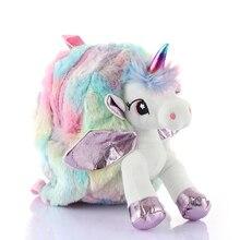 귀여운 아이 소녀 유니콘 배낭 숄더 가방 소프트 레인보우 플러시 백백 여성 여행 가방 학생 학교 도서 가방 키즈 선물