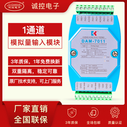Customized 0-10V to RS485 Voltage Collector 0-5V to RS232 Analog Data Card MODBUS