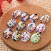 reidgaller 20pcs Mixed Cherry Blossoms Photo Oval Glass Cabochons 18*25mm diy handmade for Necklace pendants