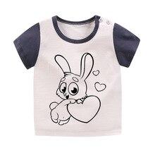 Baby Boy Girl Leisure Short Sleeve Green Car T-shirt