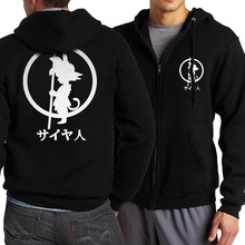 (7 Styles) Dragon Ball Zipper Hoodie Sweater sweatshirt