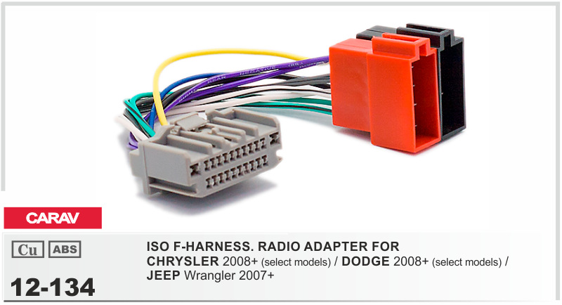 online get cheap dodge wiring harness com alibaba group radio adapter for chrysler 2008 dodge wrangler wiring harness connector lead loom cable plug