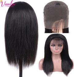 360 Синтетические волосы на кружеве al парик Малайзии прямые волосы 360 Синтетические волосы на кружеве натуральные волосы парики с волосами