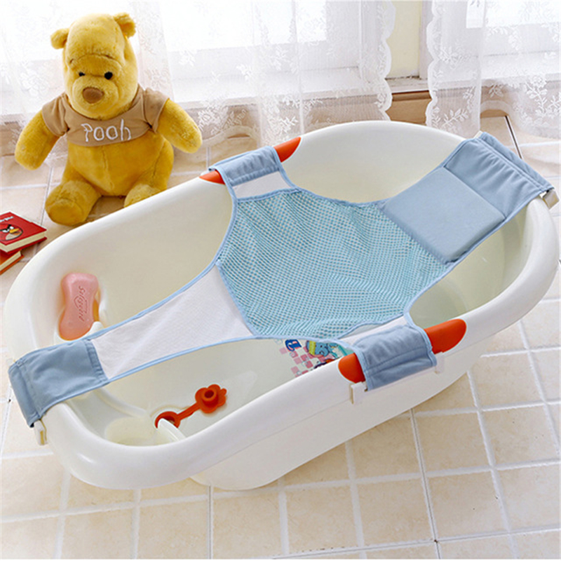 Baby Care Adjustable Bathtubs Seats Newborn Baby Kids Bathtub Shower Net New Bathing Bathtub Seat Support Safe s Shower