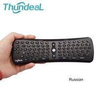 2.4 ghz sem fio 6 eixos giroscópio russo ar mouse teclado de controle remoto para pc/android smart tv box/windows/mac/linux preto