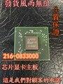 216-0833000 chip de Boa qualidade Frete Grátis