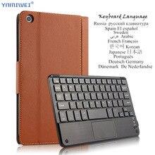 Tablet Bluetooth klawiatura pokrywa dla Huawei MediaPad T5 8.0 JDN2 AL00/W09HN Honor Pad 5 8.0 stojak Case wielojęzyczny język