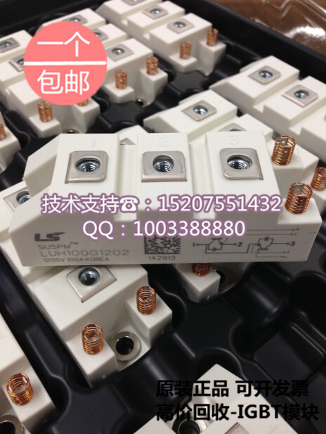 LUH100G1202 brand new original Korea imported IGBT module LS brand genuine mail little pieces платье little pieces модель 28949119