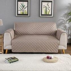 Сплошной цвет диван чехол можно стирать съемный Полотенца подлокотник диване охватывает чехлов диване домашние собаки один/два/три местны...
