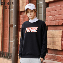 SEMIR Men Fleece-Lined Print Sweatshirt Mens Dropped Shouler Pullover Sweatshirt with Ribbed Crewneck Cuff and Hem for Winter bishop sleeve ribbed sweatshirt