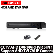 Hot 4CH AHD DVR 1080P 1080N AHD-N H CCTV Recorder Camera Onvif Network 8 Channel IP NVR 1080P 4CH Audio Input Multi-language