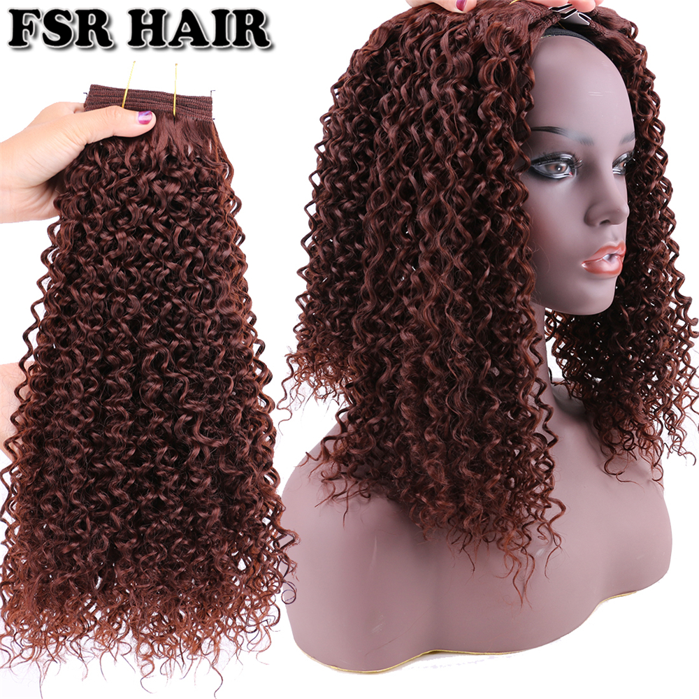 Brown Afro Kinky Curly Hair Bundles 8-20 inch Available short length Synthetic Fiber Hair Extensions for Women(China)