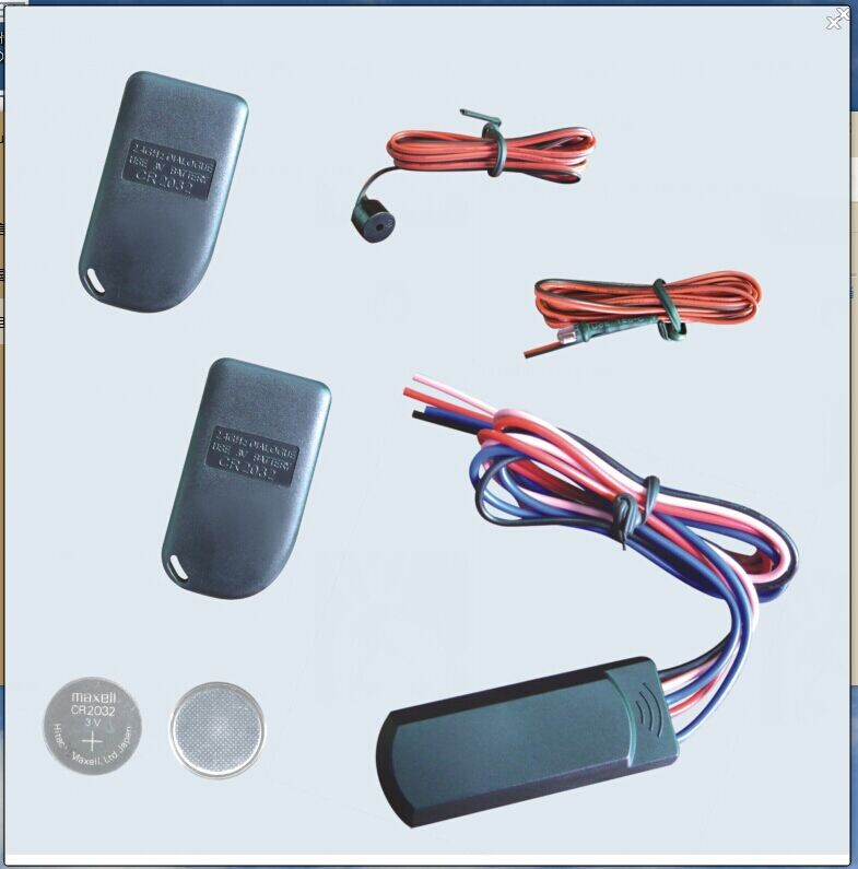RFID 2 4 GHz car immobilizer with free shipping
