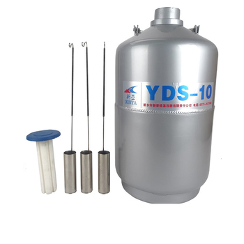 10L YDS-10 High Quality Liquid NitrogenContainer  Cryogenic Tank Dewar With Straps yds 50b small capacity cryogenic liquid nitrogen tank