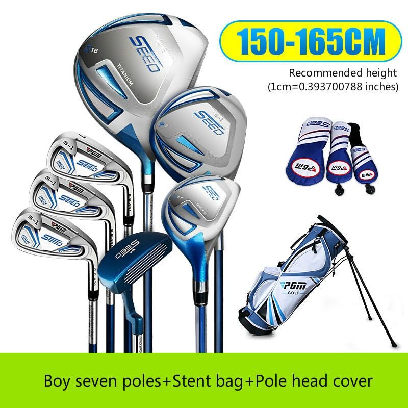 PGM Golf Club carbon junior learning kit titanium alloy No. 1 lizard сандали raft junior 23 28 28 sponge grey