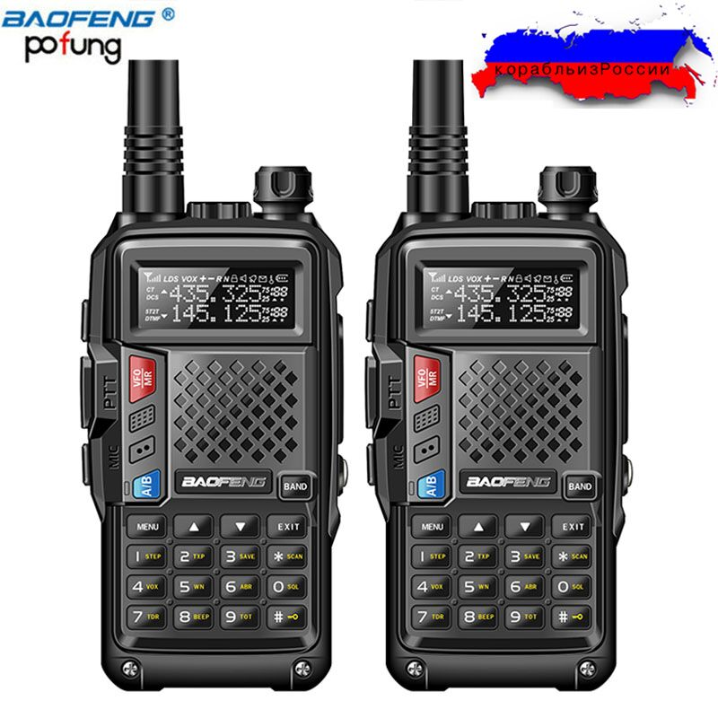 2PCS BaoFeng BF UVB3 PLUS Walkie Talkie 8W Dual Band Two Way Radio Portable Ham CB