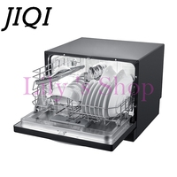 Household Automatic Dishwasher Embedded Small Desktop
