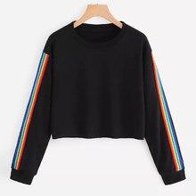 Толстовки женские модные радужные Лоскутные с длинным рукавом худи мужские толстовки пуловер Топы укороченная блузка
