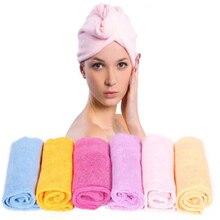 Новое горячее случайное микрофибра коралловый бархат цвет 59*26 см быстросохнущее микрофибровое полотенце для купания Волшебная сушка волос тюрбан обертка