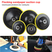 1 Pcs 3/4/5/6/7 Inch Sticky Back Pad Car Polishing Buffing Drill Adapt Thread Disk JA55