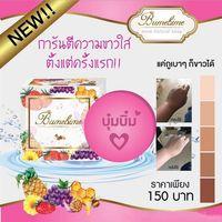 Thai Bumebime Shaving Soap Handmade Soap Whitening Fruit Essential Oil Soap White Natural Handmade Soap Bath