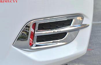 BJMYCYY Car styling Rear fog lamp decoration frame For Honda Civic 10th 2017 Car Accessories