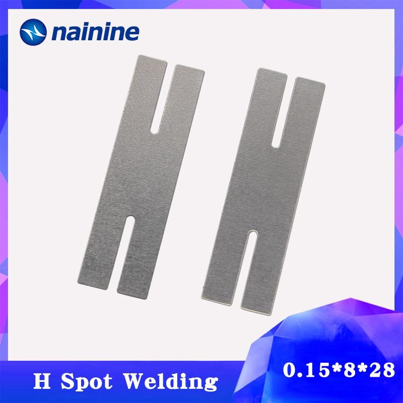 100pcs 0.15*8*28H Nickel Plated Steel Strip Strap Sheets For Battery Spot Welding Machine Welder Washers