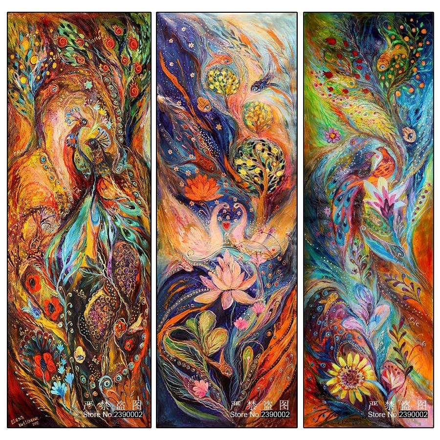 Повна площа абстрактних тварин - Мистецтво, ремесла та шиття