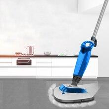 Многофункциональная Паровая швабра, Электрический пароочиститель, умная Чистящая машина, стерилизация при высокой температуре, домашний очиститель, SC-281