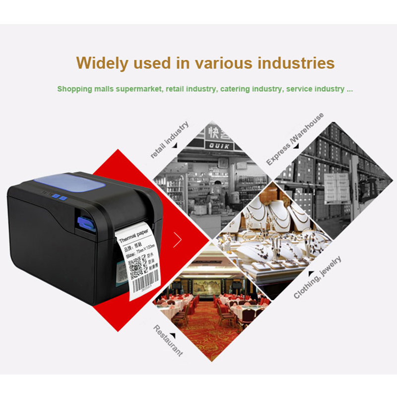 GZL3001 80mm Printer Thermal label barcode printer USBPort 80mm receipt bill printer thermal barcode printer automatic stripping mini barcode printer