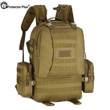スクリーンプロテクタープラス戦術的なコンビネーションバックパック軍の屋外キャンプリュックサック旅行ハイキングバッグ大容量バックパック 50L