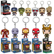FUNKO POP Avengers Infinity War Hulk Iron Man Spiderman Thanos Captain America Ant Thor Loki Grooted Action Figures Keychain Toy(China)