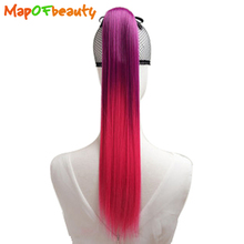 MapofBeauty Long Straight Hair Pieces 5colors ombre Drawstring Ribbon Hairpiece Pony Tail Synthetic Hair Extensions Hair Ponyta