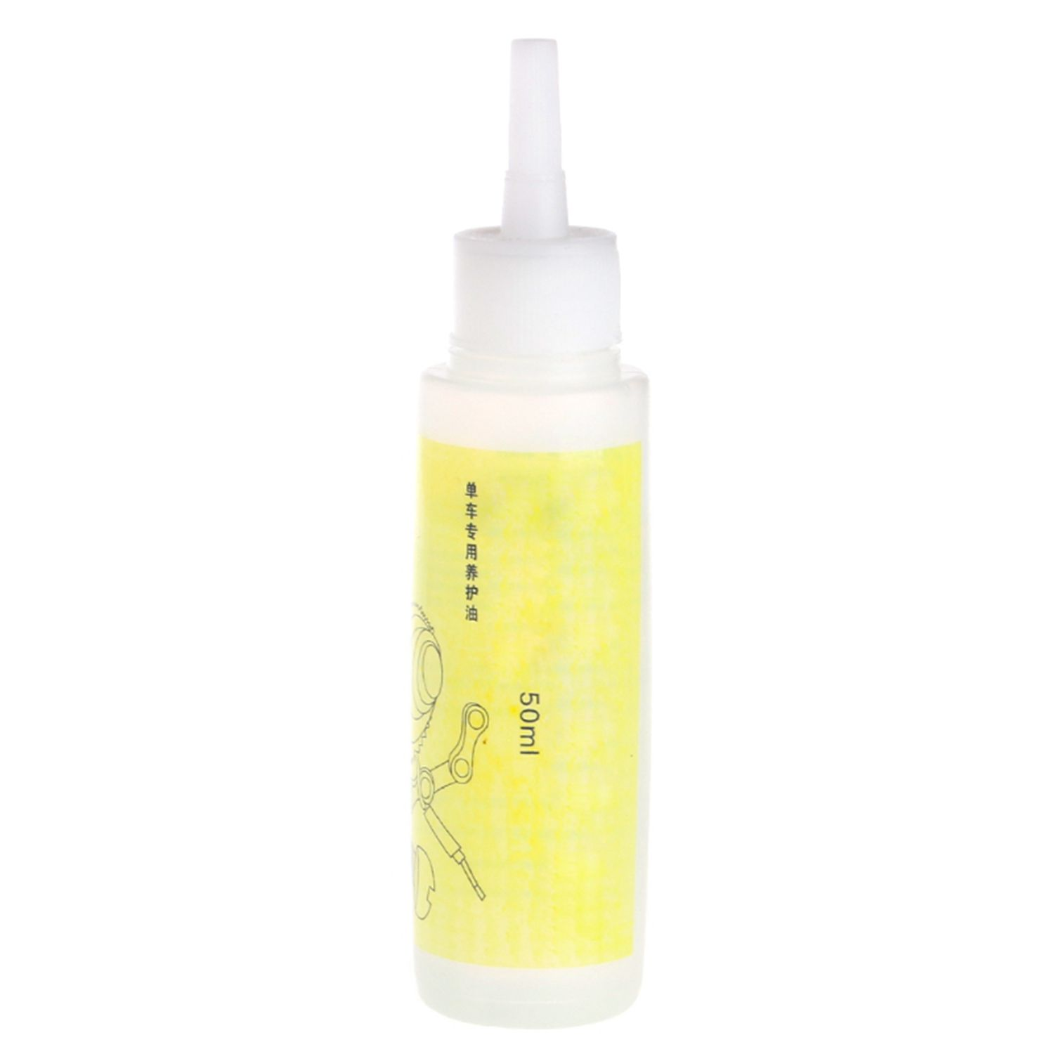 SEWS-50ML Bike Bicycle Chain Special Lube Lubricating Oil Cycling Cleaner