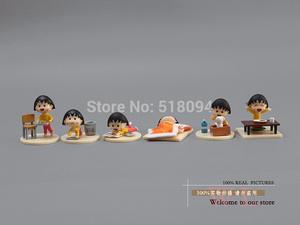 Image 2 - Free Shipping Anime Cartoon Chibi Maruko Sakura Momoko Happy Day PVC Action Figure Toys Dolls 13pcs/set CMFG002