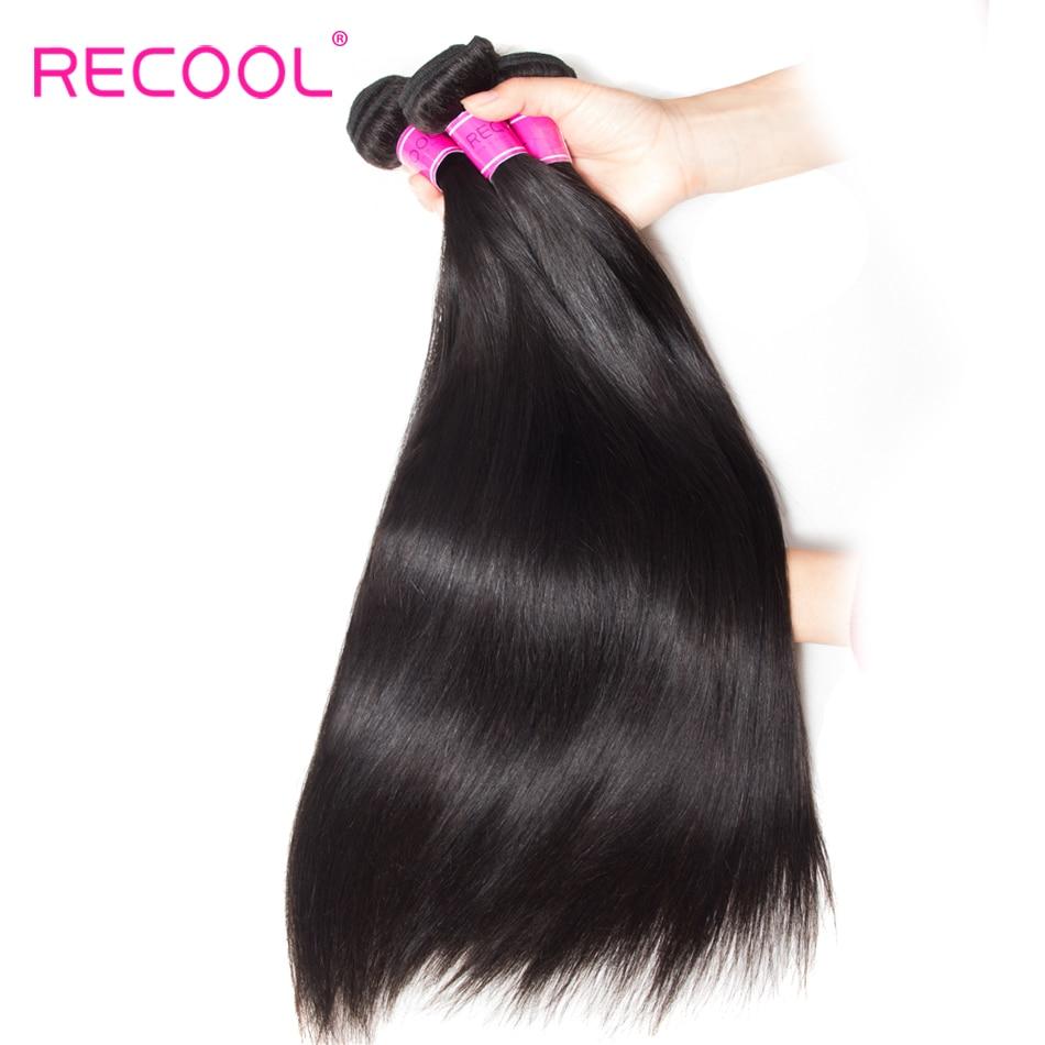 Recool Malaysian Straight Hair 3 Bundles Deal 100 Human Hair Bundles 10 28 Inch Natural Color